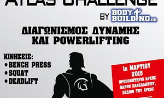 4o Atlas Challenge by Bodybuilding.gr