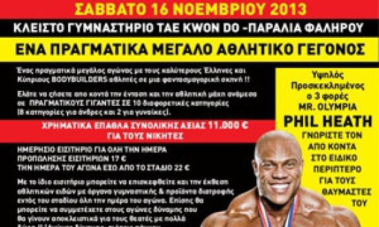 1o BODYBUILDING ELITE GRAND PRIX